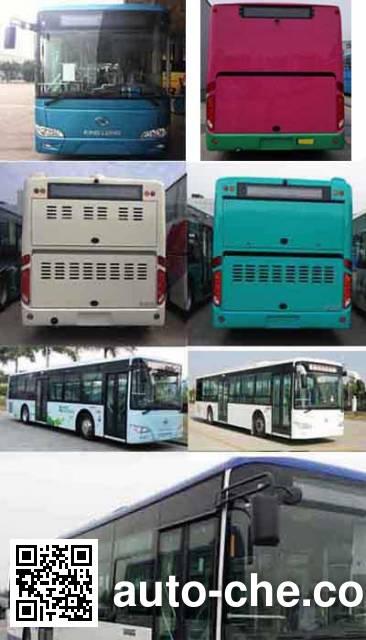 King Long XMQ6127AGCHEVN53 hybrid city bus