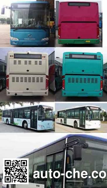 金龙牌XMQ6127AGCHEVN56混合动力城市客车