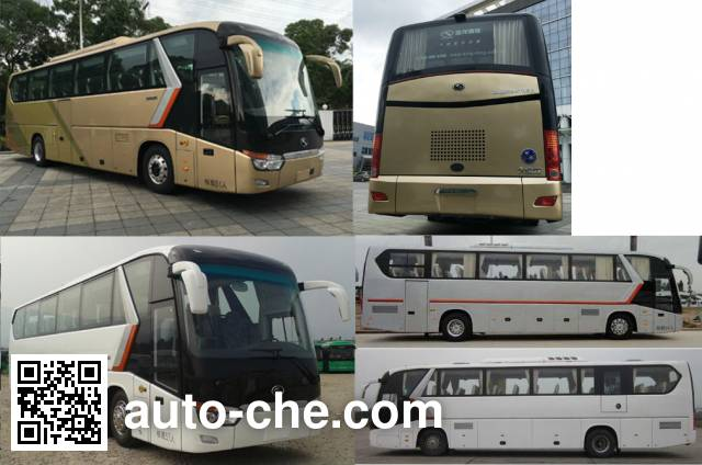 King Long XMQ6129HYBEVL electric bus