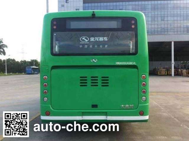 金龙牌XMQ6850AGBEVL纯电动城市客车
