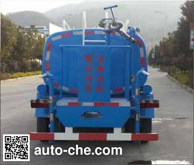 Yuanshou XNY5070GSS4 sprinkler machine (water tank truck)