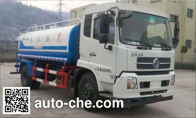 Yuanshou XNY5160GSSD4 sprinkler machine (water tank truck)