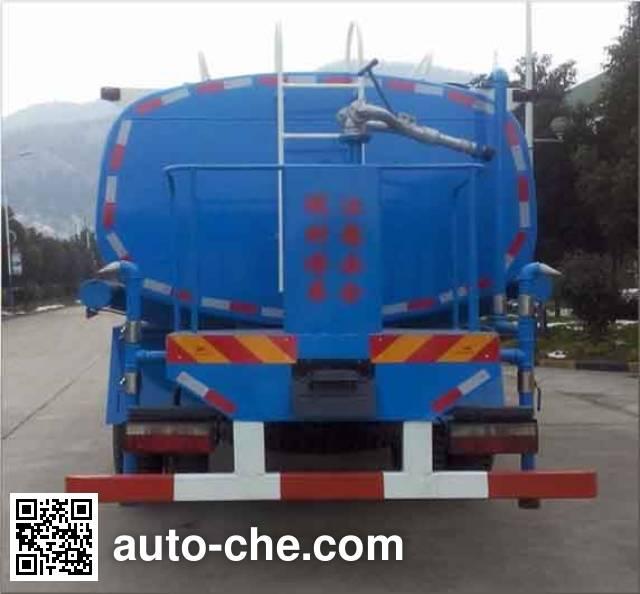 Yuanshou XNY5163GSS4 sprinkler machine (water tank truck)
