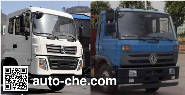 Yuanshou XNY5250GSS4 sprinkler machine (water tank truck)