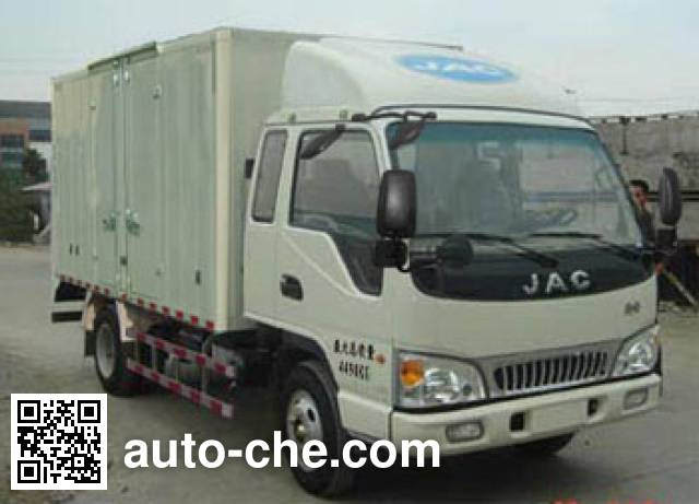 Jinnan XQX5040XXY4HFC box van truck