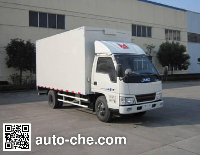 Jinnan XQX5040XYK4JX wing van truck