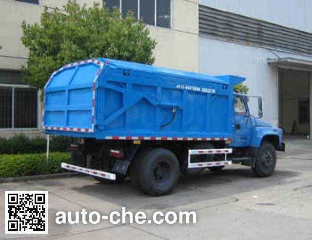 Jinnan XQX5100ZLJ4 garbage truck