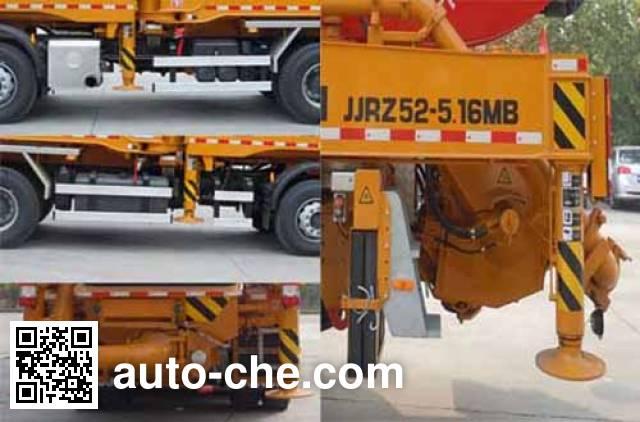 鑫天地重工牌XTD5411THB混凝土泵车