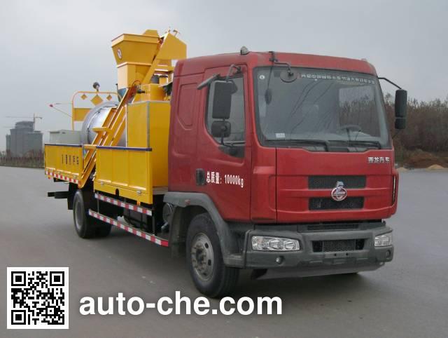 Xianglu XTG5101TYH pavement maintenance truck