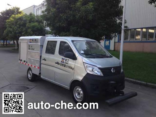 XGMA XXG5022GPS sprinkler / sprayer truck