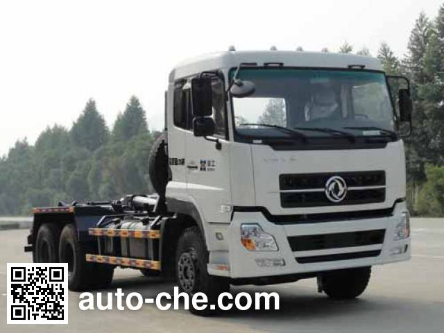 XGMA XXG5251ZXX detachable body garbage truck