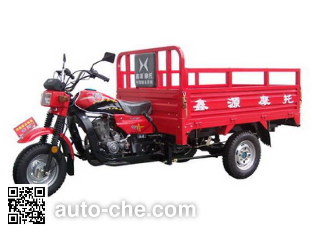 Shineray XY200ZH-A грузовой мото трицикл
