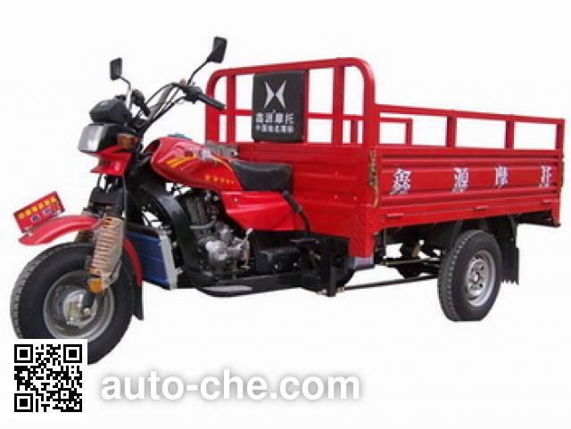 Shineray XY200ZH-C грузовой мото трицикл
