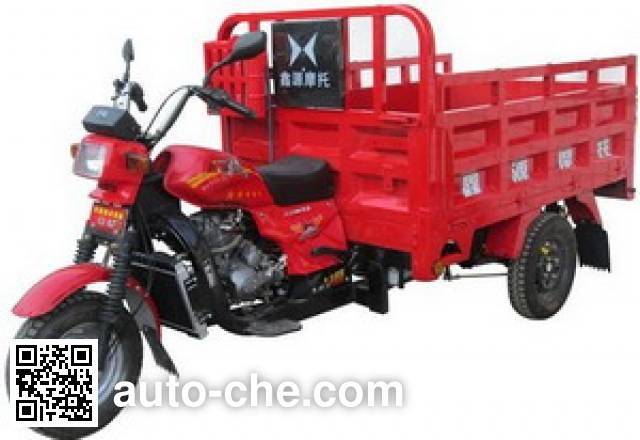 Shineray XY200ZH-D грузовой мото трицикл