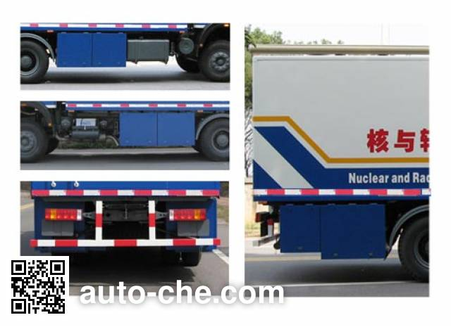 Xinyu Tiankang XYJ5132XJE environmental monitoring vehicle