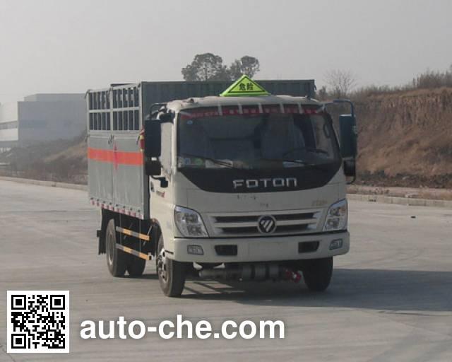 中昌牌XZC5049TQP4气瓶运输车