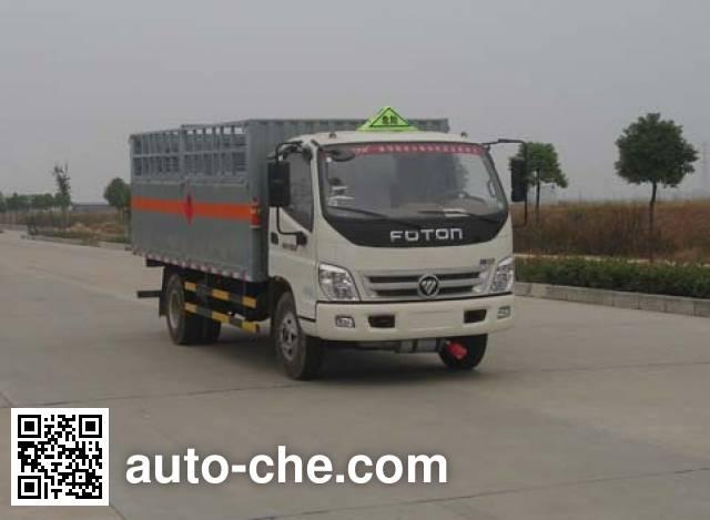 中昌牌XZC5079TQP4气瓶运输车