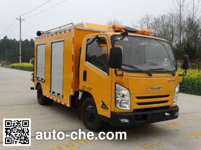 XCMG XZJ5040XXHL5 breakdown vehicle