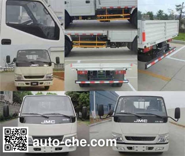 徐工牌XZJ5041JSQL5随车起重运输车