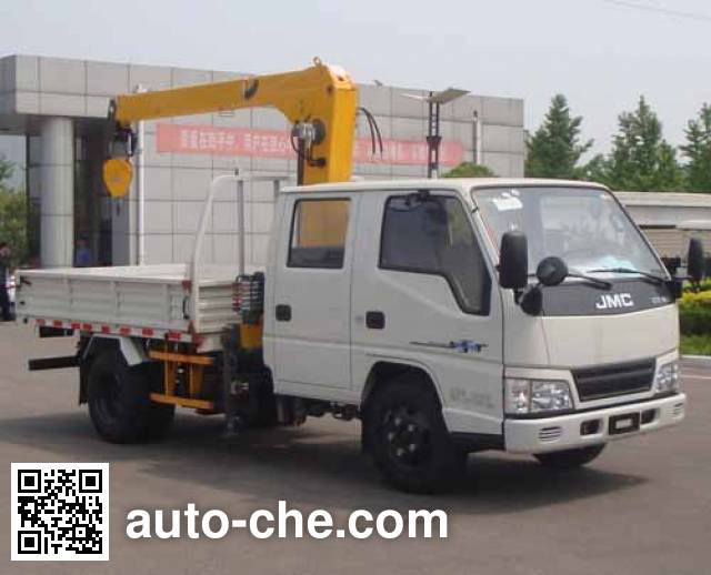 XCMG XZJ5041JSQL5 truck mounted loader crane