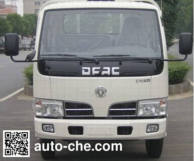 XCMG XZJ5070GPSD4 sprinkler / sprayer truck
