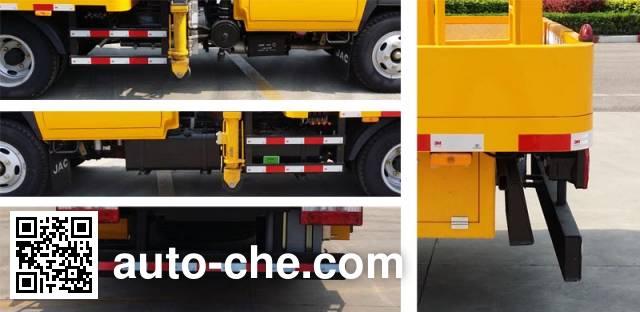 XCMG XZJ5070TQXH4 guardrail and fence repair truck