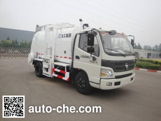 XCMG XZJ5080TCAB5 food waste truck