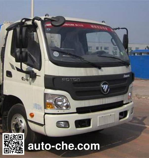 XCMG XZJ5080ZYSB5 garbage compactor truck