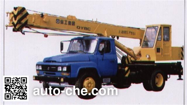 Haihong XZJ5095JQZ8C truck crane
