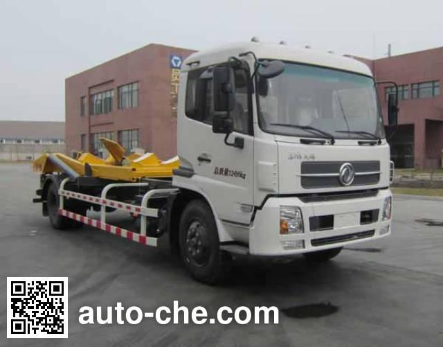 XCMG XZJ5120ZBG tank transport truck