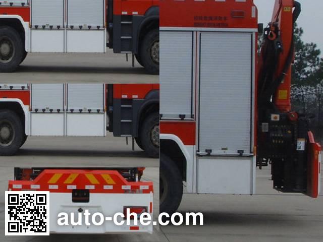 XCMG XZJ5141TXFJY120 fire rescue vehicle