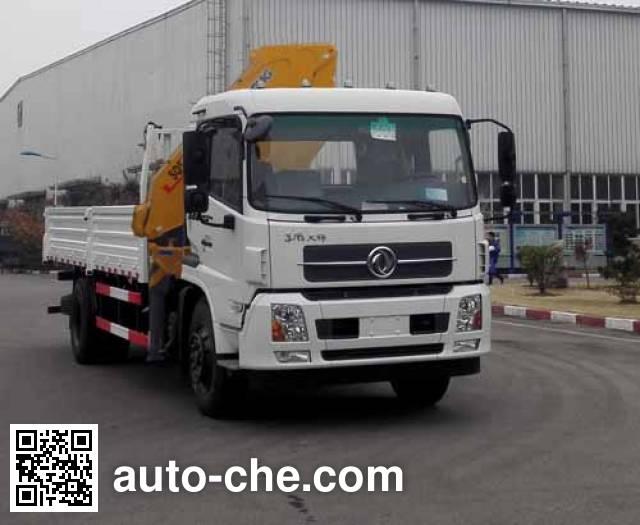 XCMG XZJ5160JSQD5 truck mounted loader crane