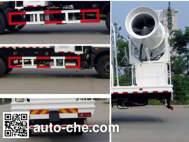 XCMG XZJ5160TDYD5 dust suppression truck