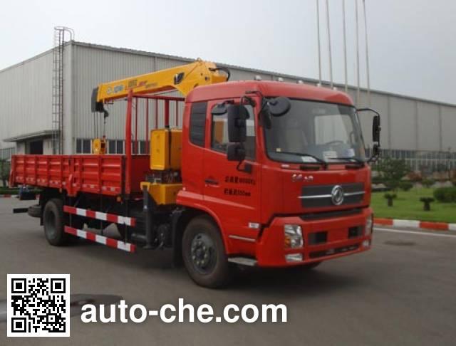 XCMG XZJ5162JSQD4 truck mounted loader crane