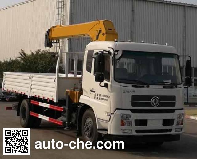 XCMG XZJ5162JSQD5 truck mounted loader crane
