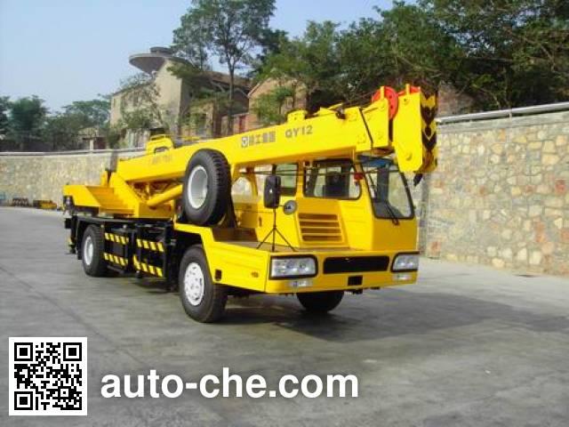 Haihong XZJ5162JQZ12 truck crane