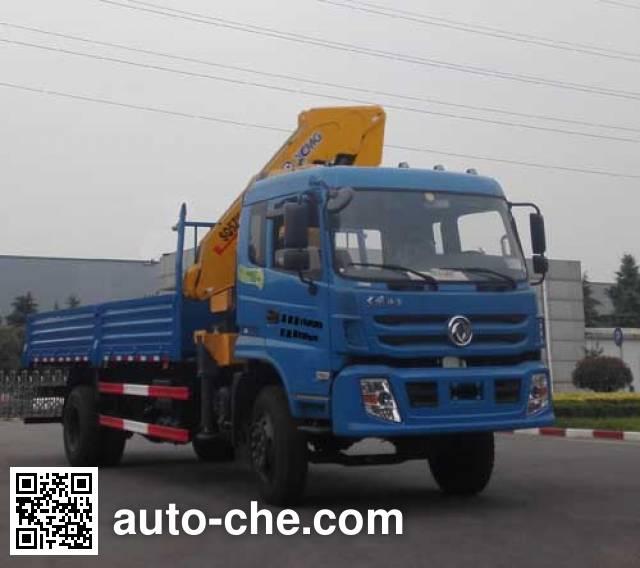 XCMG XZJ5163JSQD4 truck mounted loader crane