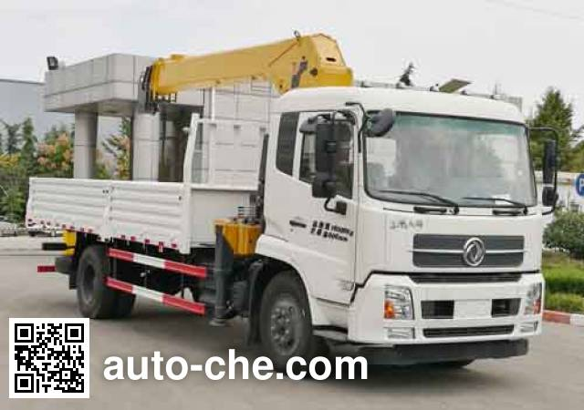 XCMG XZJ5163JSQD5 truck mounted loader crane