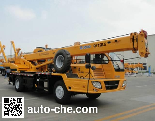 XCMG XZJ5164JQZ12B truck crane