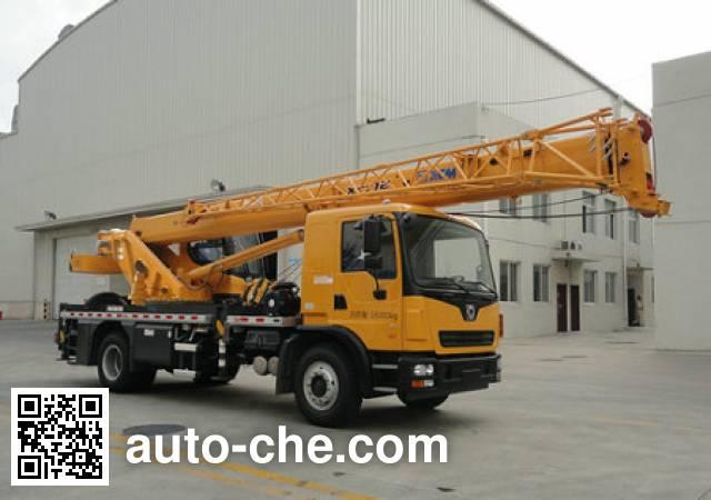 XCMG XZJ5167JQZ12 truck crane