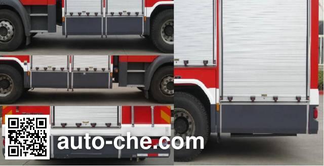 XCMG XZJ5171GXFAP50/C1 class A foam fire engine