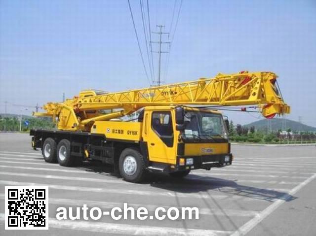 Haihong XZJ5221JQZ16K truck crane