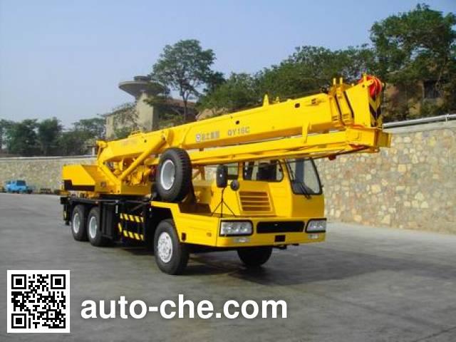 Haihong XZJ5231JQZ16C truck crane