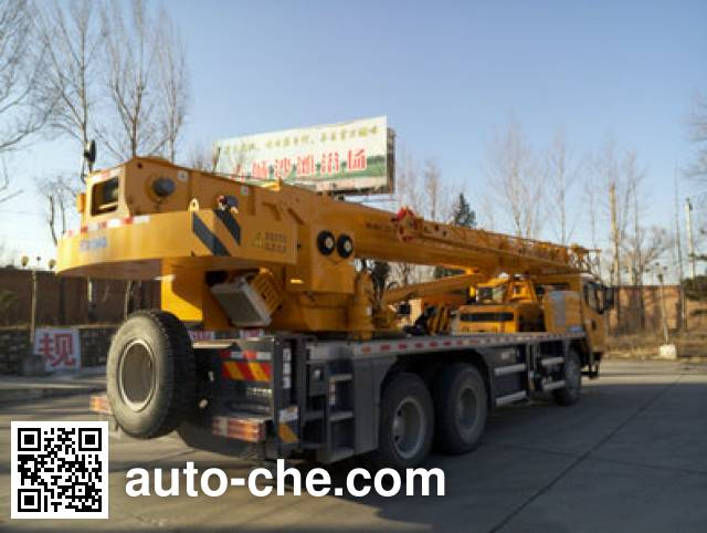 XCMG XZJ5234JQZ16 truck crane