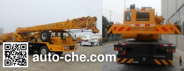 XCMG XZJ5235JQZ16B truck crane