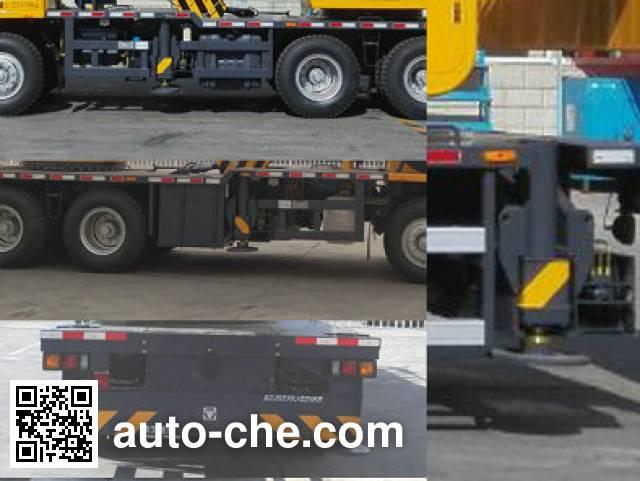 XCMG XZJ5231JQZ16B truck crane