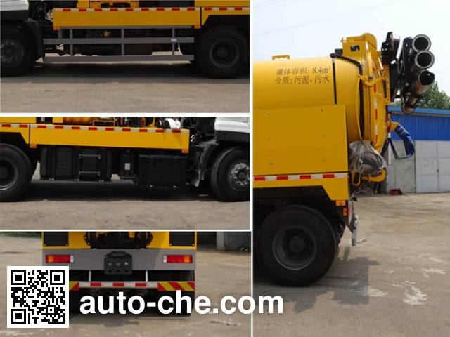 XCMG XZJ5250GQXD5 sewer flusher truck