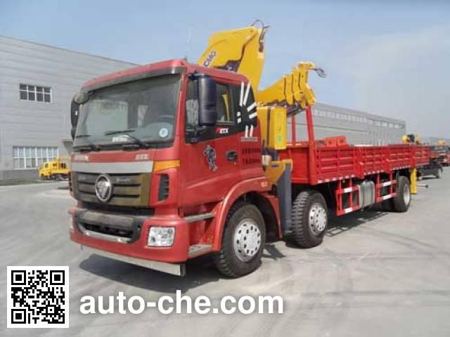 XCMG XZJ5250JSQB4 truck mounted loader crane
