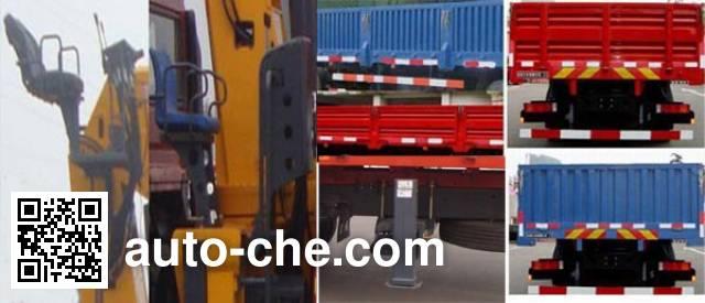 XCMG XZJ5250JSQJ5 truck mounted loader crane