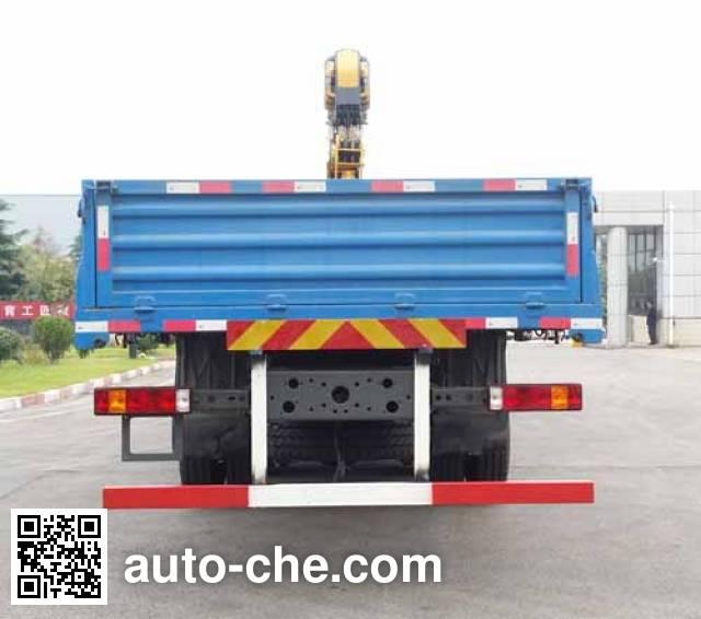 XCMG XZJ5250JSQZ5 truck mounted loader crane